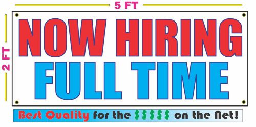 Now hiring full time banner sign new larger size best quality for the $$$