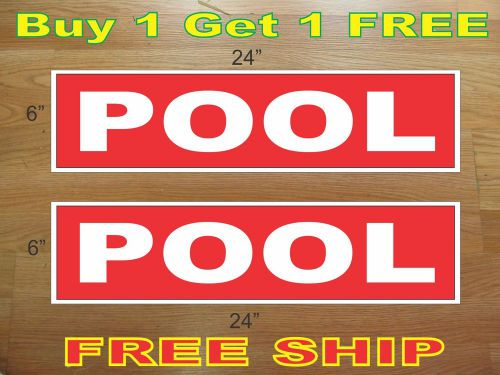 "White on red pool 6""x24"" real estate rider signs buy 1 get 1 free 2 sided"