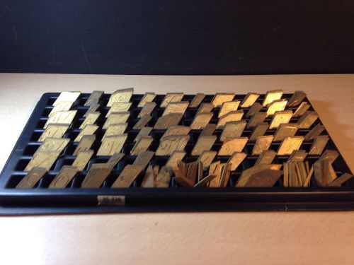 New hermes brass letter engraving set 35 336 old no 84 240+ pieces 1.3 inch tall