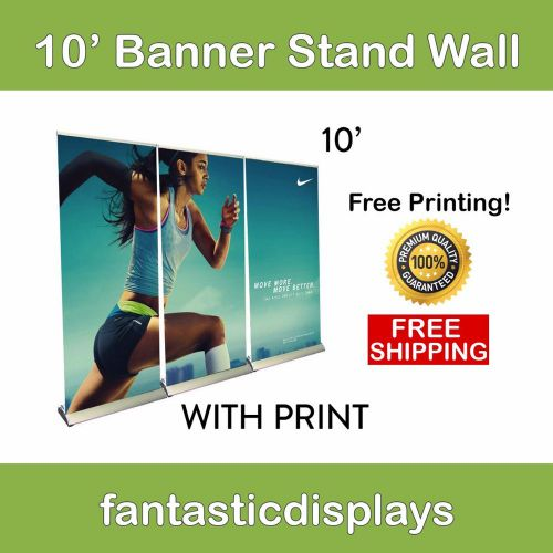 Premium retractable roll up banner stand wall 10' tradeshow display + free print