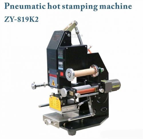 Pneumatic hot foil stamping machine 80x100mm high-speed semi-automatic stamper y