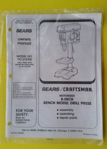 "Craftsman 113.213100 8"" motorized bench drill press instructions guide manual"