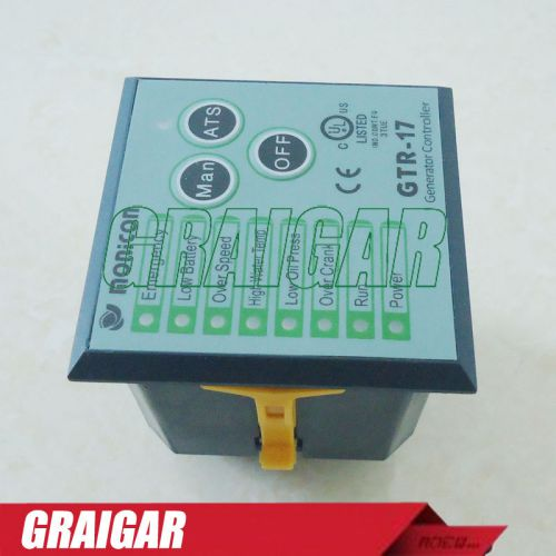New high quality gtr-17 generator controller gtr17 with auto start/stop function