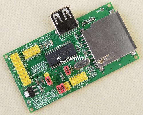 MicroSD card breakout board ID: 254 - 750 : Adafruit